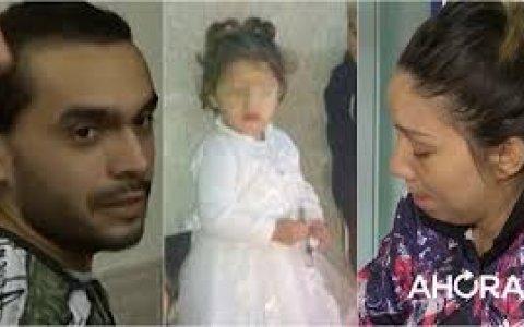 Crimen de Nahiara: las torturas del padre y el silencio de la madrastra